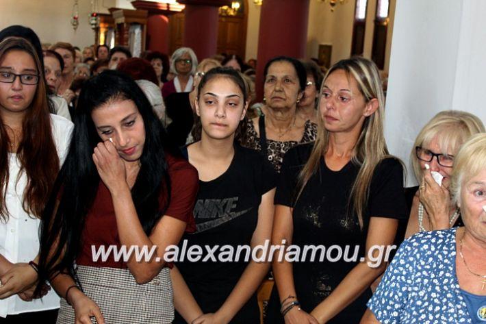 alexandriamou.gr_agiosalexandros2019IMG_4171