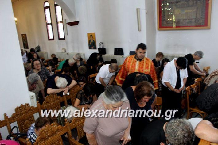 alexandriamou.gr_agiosalexandros2019IMG_4175