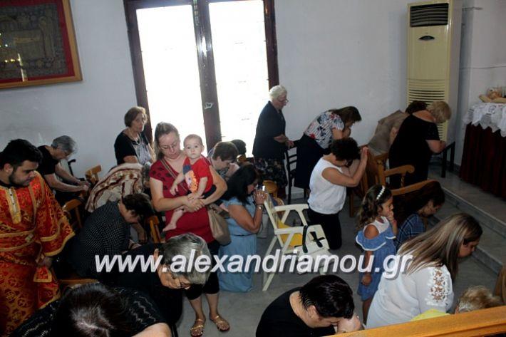 alexandriamou.gr_agiosalexandros2019IMG_4176