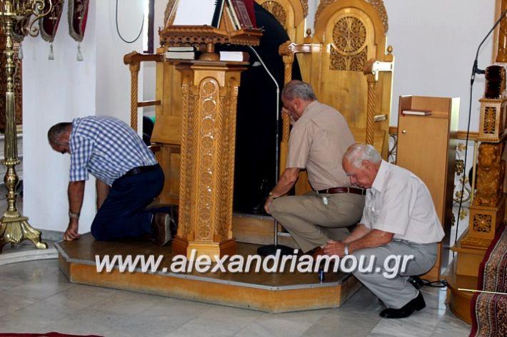 alexandriamou.gr_agiosalexandros2019IMG_4179