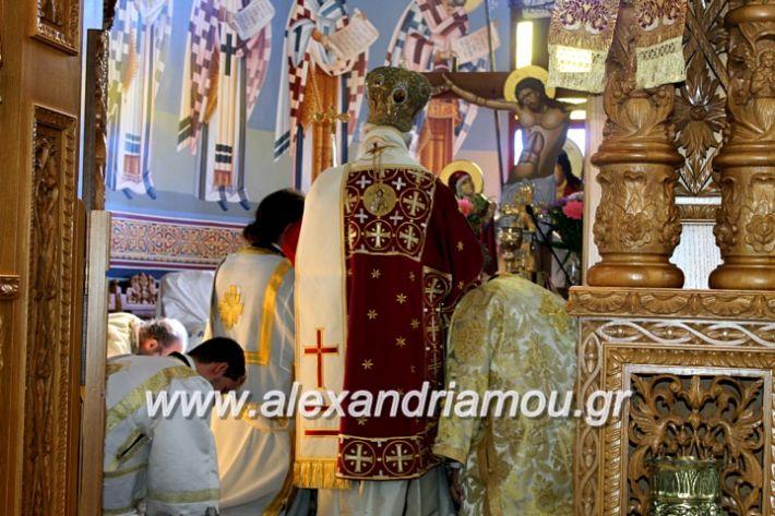 alexandriamou.gr_agiosalexandros2019IMG_4184