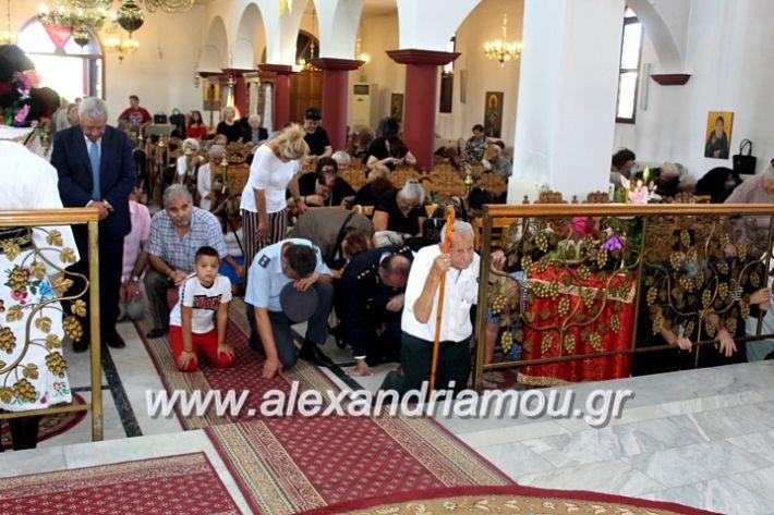 alexandriamou.gr_agiosalexandros2019IMG_4186