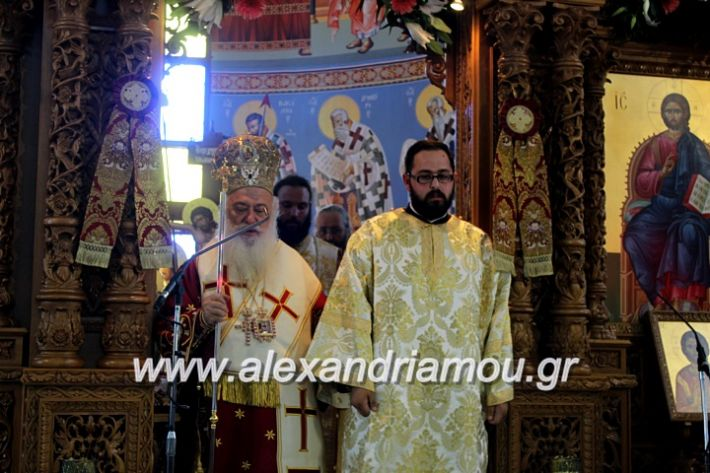 alexandriamou.gr_agiosalexandros2019IMG_4188
