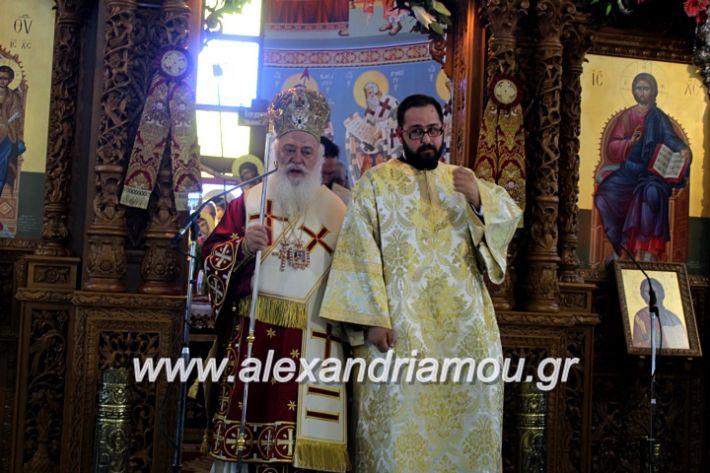 alexandriamou.gr_agiosalexandros2019IMG_4189