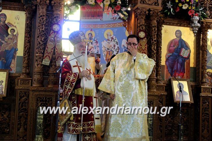 alexandriamou.gr_agiosalexandros2019IMG_4190