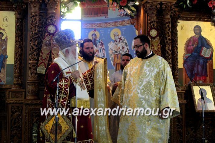 alexandriamou.gr_agiosalexandros2019IMG_4192
