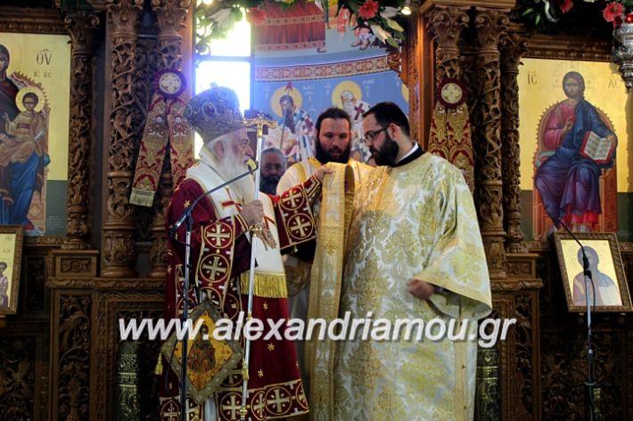 alexandriamou.gr_agiosalexandros2019IMG_4193