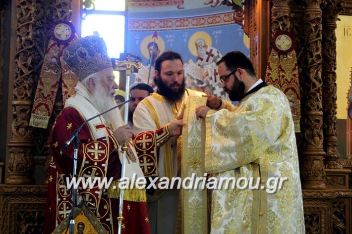 alexandriamou.gr_agiosalexandros2019IMG_4195
