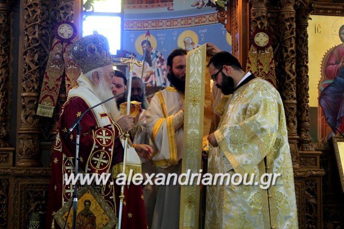 alexandriamou.gr_agiosalexandros2019IMG_4196
