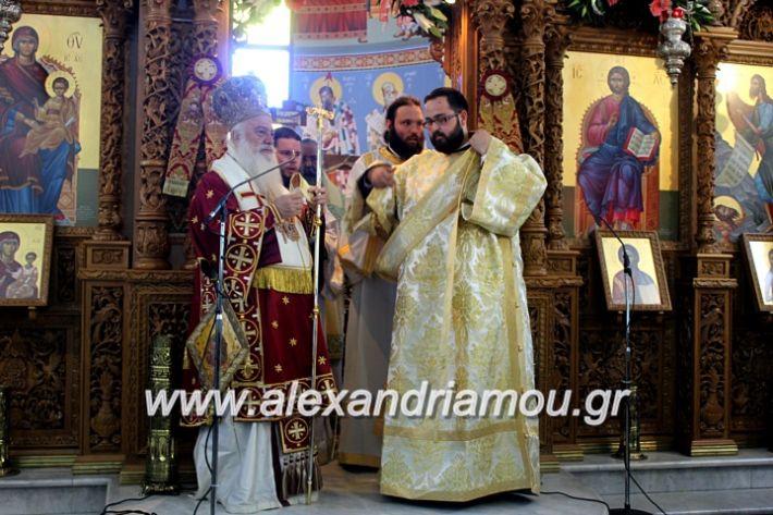 alexandriamou.gr_agiosalexandros2019IMG_4198
