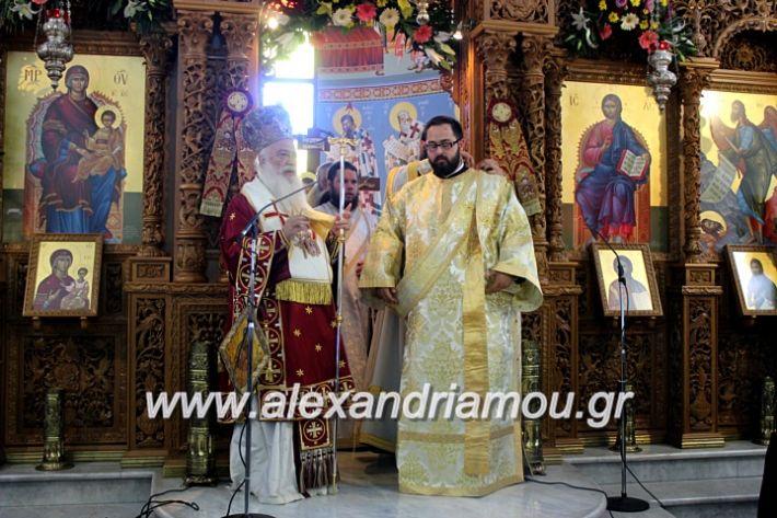 alexandriamou.gr_agiosalexandros2019IMG_4199