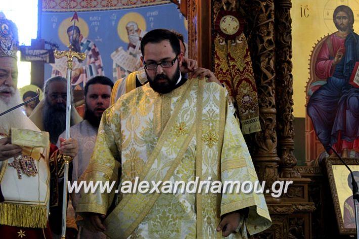 alexandriamou.gr_agiosalexandros2019IMG_4200