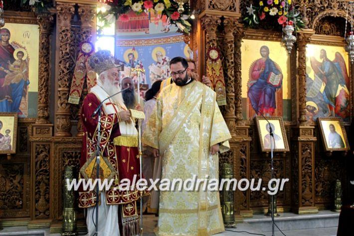 alexandriamou.gr_agiosalexandros2019IMG_4202