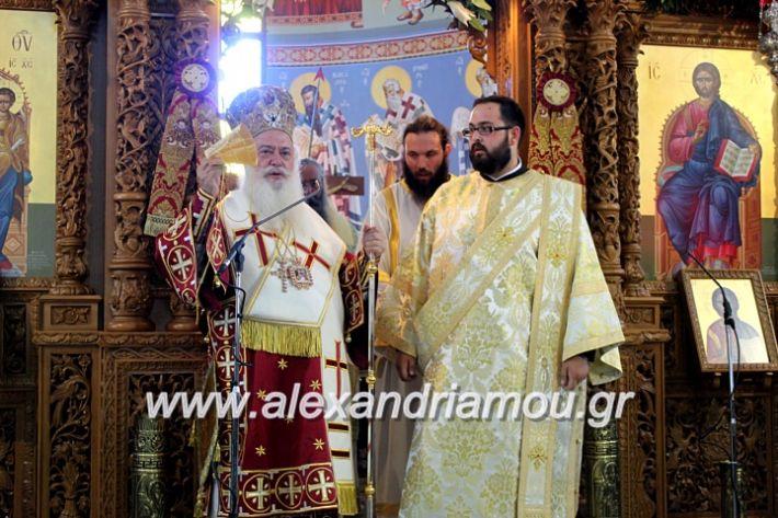 alexandriamou.gr_agiosalexandros2019IMG_4203