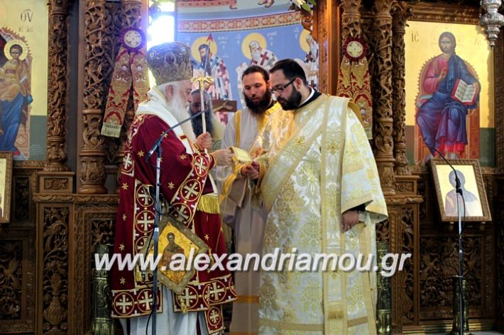 alexandriamou.gr_agiosalexandros2019IMG_4204