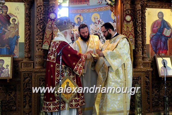 alexandriamou.gr_agiosalexandros2019IMG_4205