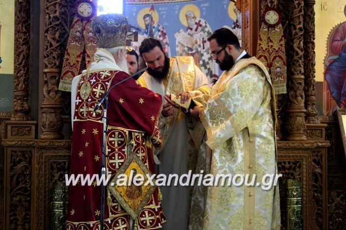 alexandriamou.gr_agiosalexandros2019IMG_4206