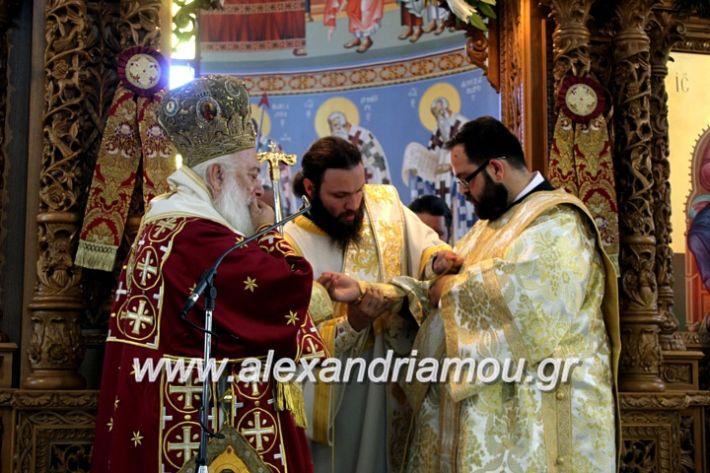alexandriamou.gr_agiosalexandros2019IMG_4209