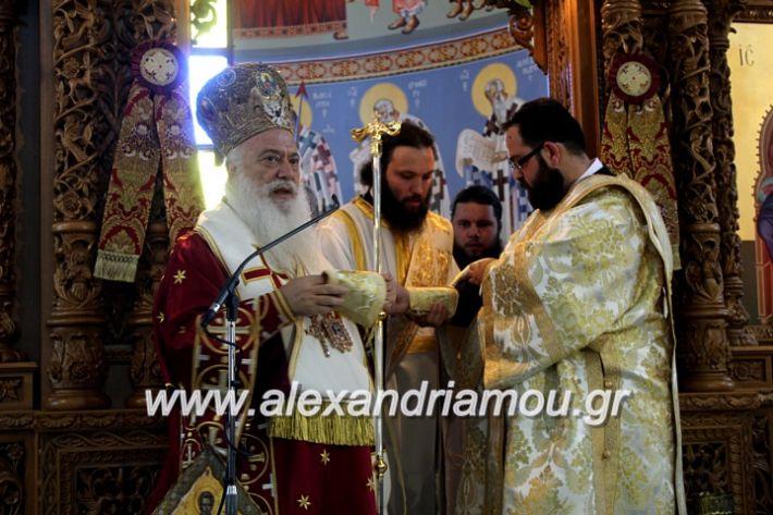 alexandriamou.gr_agiosalexandros2019IMG_4210