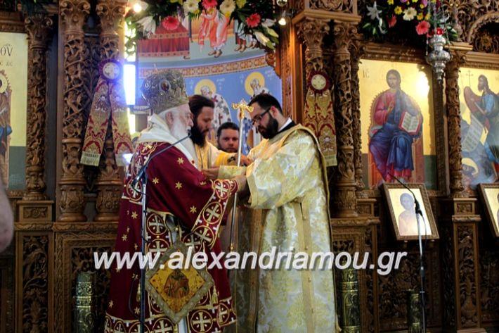 alexandriamou.gr_agiosalexandros2019IMG_4212