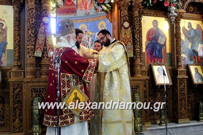alexandriamou.gr_agiosalexandros2019IMG_4213