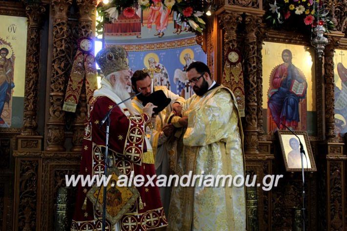 alexandriamou.gr_agiosalexandros2019IMG_4215