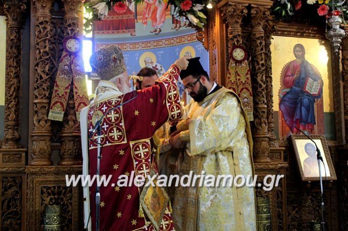 alexandriamou.gr_agiosalexandros2019IMG_4217