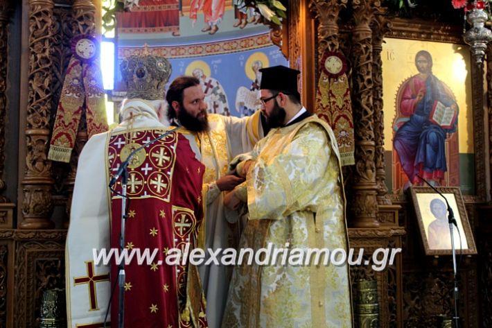 alexandriamou.gr_agiosalexandros2019IMG_4219