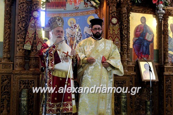 alexandriamou.gr_agiosalexandros2019IMG_4226