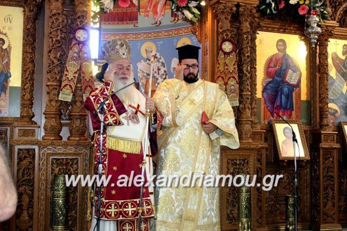 alexandriamou.gr_agiosalexandros2019IMG_4227