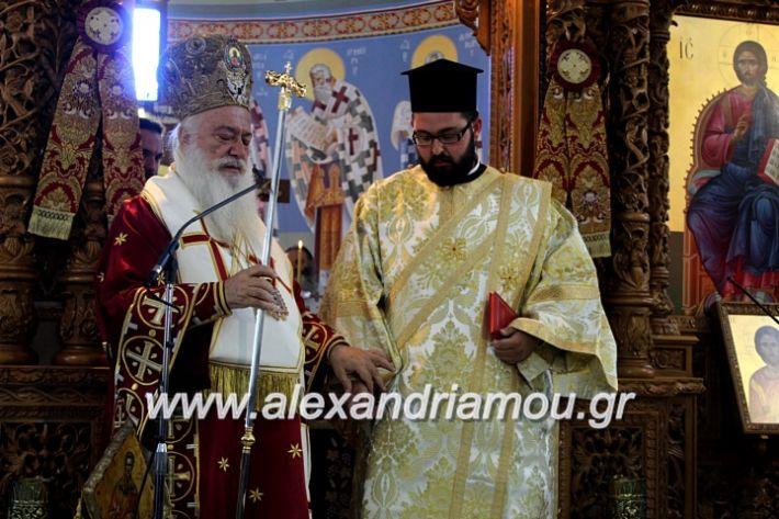 alexandriamou.gr_agiosalexandros2019IMG_4230