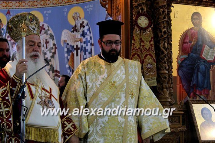 alexandriamou.gr_agiosalexandros2019IMG_4236