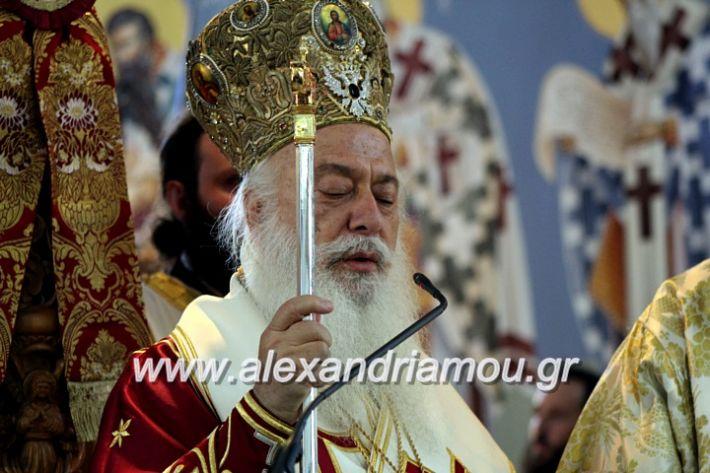 alexandriamou.gr_agiosalexandros2019IMG_4238