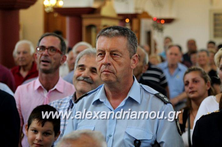 alexandriamou.gr_agiosalexandros2019IMG_4245