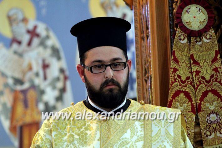 alexandriamou.gr_agiosalexandros2019IMG_4247