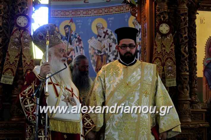 alexandriamou.gr_agiosalexandros2019IMG_4249