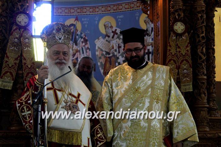 alexandriamou.gr_agiosalexandros2019IMG_4250