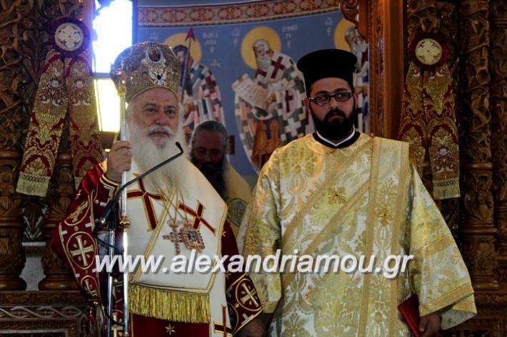 alexandriamou.gr_agiosalexandros2019IMG_4252