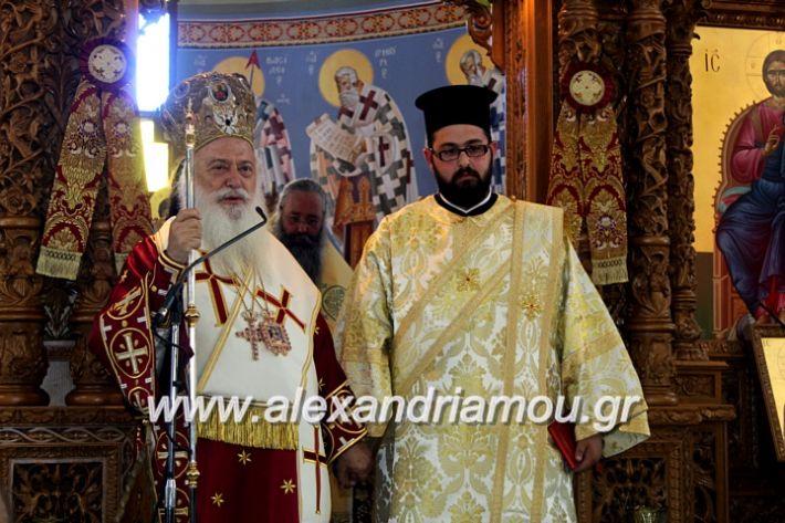 alexandriamou.gr_agiosalexandros2019IMG_4253