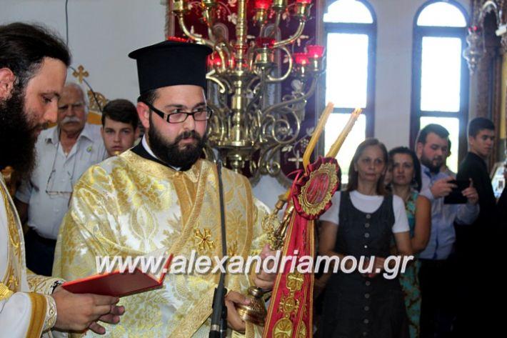 alexandriamou.gr_agiosalexandros2019IMG_4257