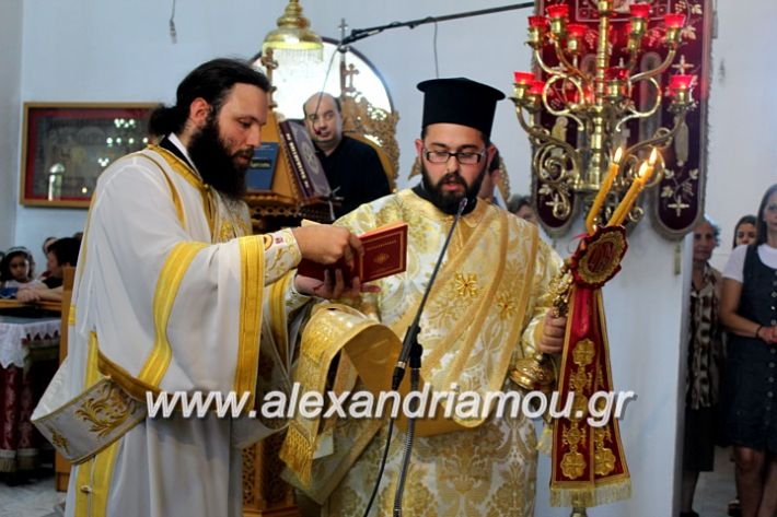 alexandriamou.gr_agiosalexandros2019IMG_4259