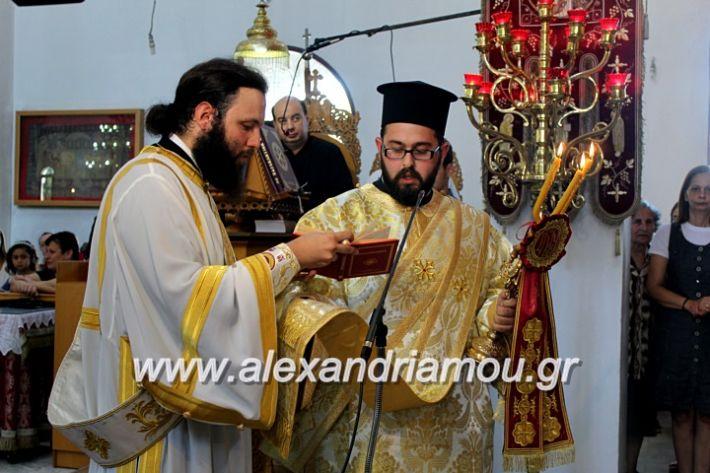 alexandriamou.gr_agiosalexandros2019IMG_4260