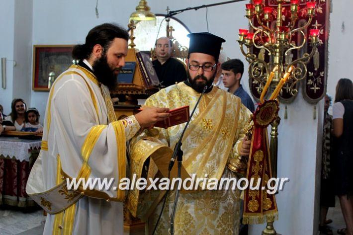 alexandriamou.gr_agiosalexandros2019IMG_4262