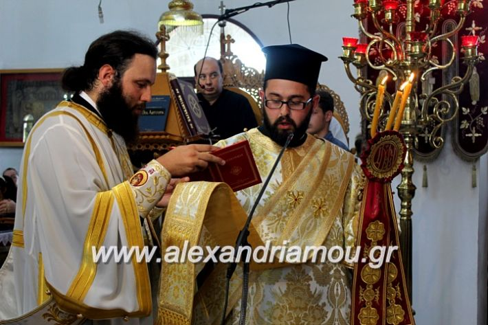 alexandriamou.gr_agiosalexandros2019IMG_4266
