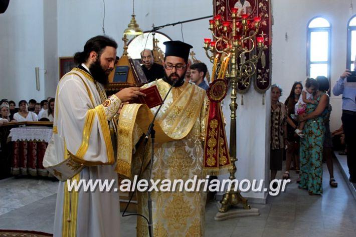 alexandriamou.gr_agiosalexandros2019IMG_4267