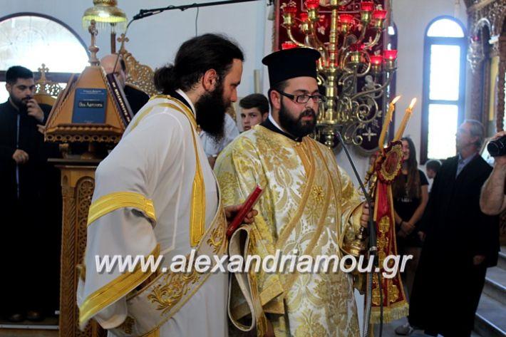 alexandriamou.gr_agiosalexandros2019IMG_4268