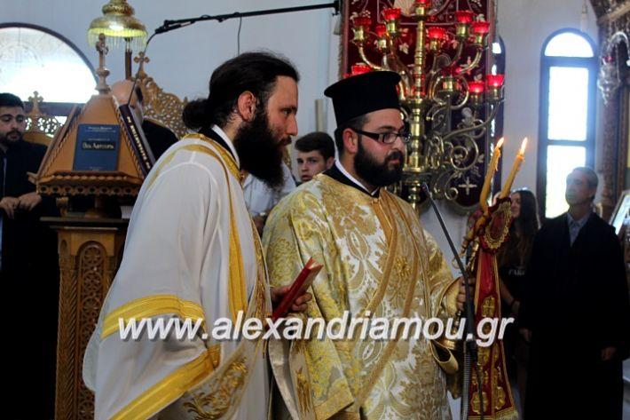alexandriamou.gr_agiosalexandros2019IMG_4269