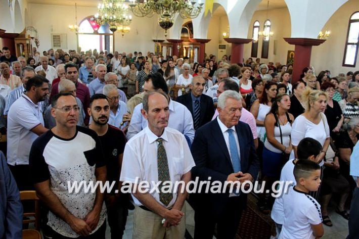 alexandriamou.gr_agiosalexandros2019IMG_4270