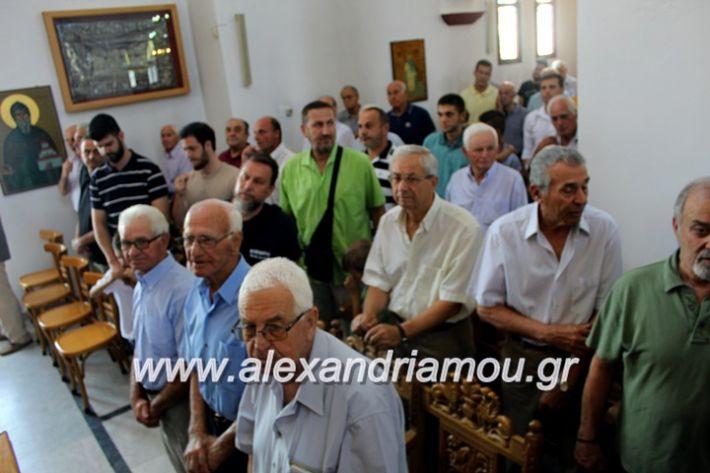 alexandriamou.gr_agiosalexandros2019IMG_4271