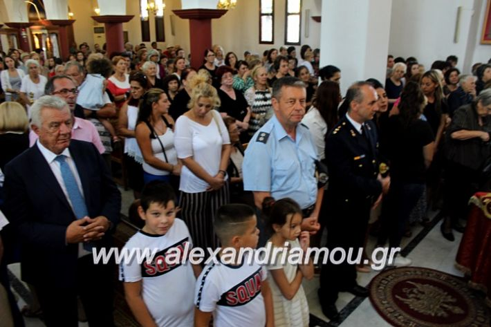 alexandriamou.gr_agiosalexandros2019IMG_4272